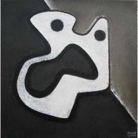 """""""Composition"""" - Acrylique sur panneau - 15""""x15"""" - 2014"""